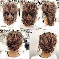 Image Coiffure Simple A Faire Sur Cheveux Court Coupe De