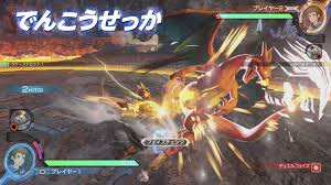 Pokémon' fighting game 'Pokkén Tournament' hits Wii U in March - AIVAnet