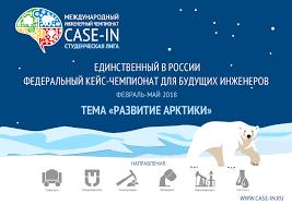 Объявления › Официальный сайт Саяно Шушенского филиала Сибирский  баннеры на сайт