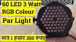 Solar Security Light Item 69643 60 Led