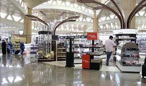 تدشين السوق الحرة بمطار الملك خالد الدولي