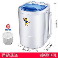 Máy giặt mini Duckling, nhỏ, thùng đơn, bán tự động ký túc xá gia đình dành  cho trẻ nhỏ và em vắt khô khử nước < tại Hà Nội