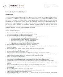Field Assurance Coordinator Resume Quality Assurance Manager Resume ...