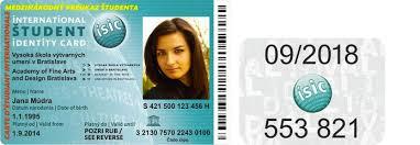 Id Student Afad Id Student Card