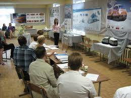 ru Защиты и просмотры Защита дипломов промышленных  14 июня 2007 года состоялась очередная защита дипломов на кафедре Дизайн Тульского государственного университета