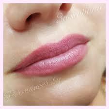 перманентный макияж татуаж губ в минске фото цены отзывы