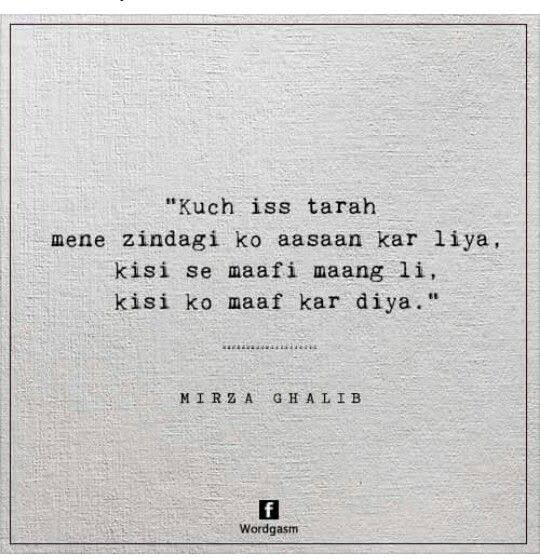 mirza ghalib selected lyrics and letters