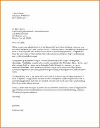 Resume Cover Letter Banking Tomyumtumweb Com