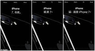 apple iphone 7 ad. apple iphone 7 ad r