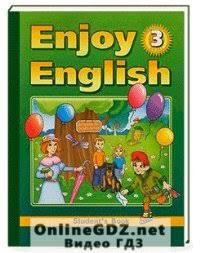 ГДЗ по Английскому Языку класс Биболетова ➡ Решения по Учебнику  ГДЗ по Английскому Языку 3 класс Биболетова Решебник