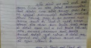 of diwali diwali essays essays on diwali festival diwali festival