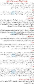 Home Drinking Water 9 Ways To Purify Drinking Water At Home In Urdu