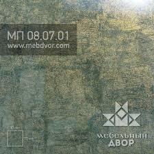 Фасад в пластике HPL МП 08.07.01 (марсианский <b>зеленый</b> с ...