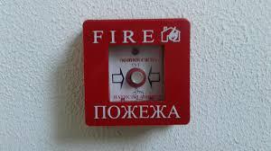 """Результат пошуку зображень за запитом """"протипожежна безпека"""""""