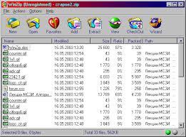 Реферат Программы для работы с архивами данных com  Программы для работы с архивами данных