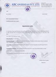 Offer Letter Format Doc Uae New Certificate Certificate Salary ...