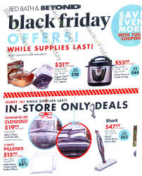 While you're waiting for black friday to get here, get a jump on your holiday shopping with the latest bed bath and beyond coupons and deals. Bed Bath Beyond Black Friday 2020 Sale What To Expect Blacker Friday