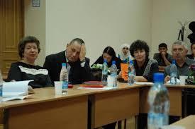 Защита дисс Гамилы ноября г Защиты диссертаций  Фотоальбом