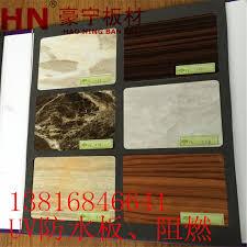 仿天然大理石uv板饰面板装饰板防火板防水板背景墙板