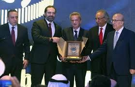Image result for hariri, riyad salama