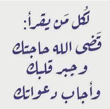 الثامن_من_ذي_الحجة hashtag on Twitter