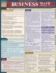 business math business math formulas laminated study guide 9781423203049
