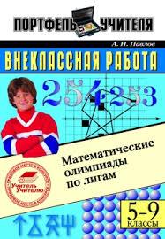 <b>Павлов Андрей</b> Николаевич