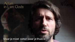 Lam Gods | NTGent