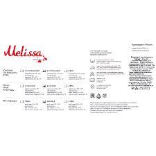 <b>Комплект постельного</b> белья <b>Mona Liza</b> Melissa Satin Laal ...
