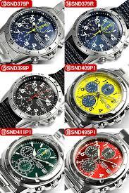 overseas model seiko seiko chronograph watches
