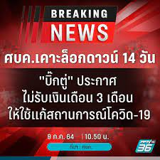 PPTV HD 36 on Twitter: