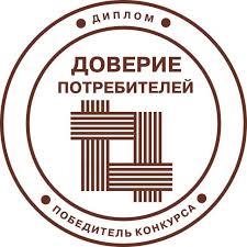 В Рязани состоялся Двенадцатый Конкурс Диплом Доверие  01 08 2016