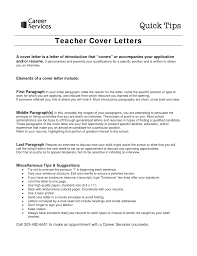 Format Cover Letter For Resume Sample No Experience Example Teacher