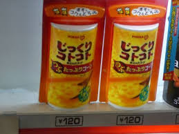 Corn Vending Machine Impressive For Melissa Hot Vending Machine Creamed Corn In A Can Japan
