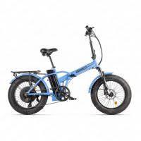 Купить велогибрид <b>Eltreco MULTIWATT New</b> | Официальный дилер