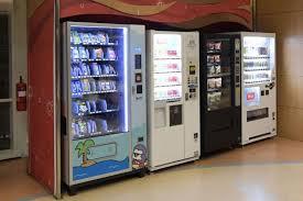 Vending Machines Victoria Cool Firms Rework Recipes As Sweet Drink Sales Slump Singapore News