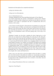 College Essay About Myself Essay About Myself Introduction