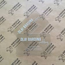 изготовление пластиковых карт Корабли Пустыни Изготовление  пластиковые карты шелкография в Краснодаре печать логотипа
