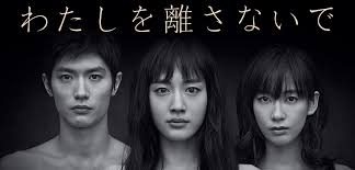三浦春馬が出演するおすすめドラマ5選 ドラマ動画の國