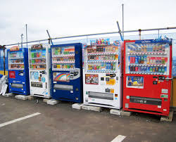 Car Vending Machine Japan Delectable Vending Machines As Electric Vehicle Chargers In Japan From March