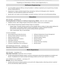 Entry Level Software Engineer Resume Sample Monster Com Within ...