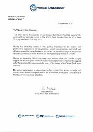 Letter World World Bank Reccomendation Letter