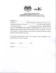 How To Make A Cover Letter For Resume Elegant Malaysia Visa