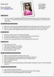 Resume Samples For Pharmacy Freshers Resume Format For Pharmacy
