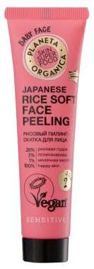Planeta Organica <b>пилинг</b>-<b>скатка для лица</b> Skin Su... — купить по ...