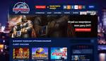 Обзор казино Вулкан Россия