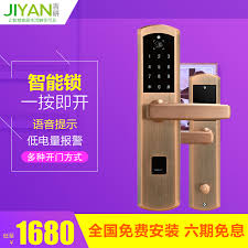 home security door locks. Simple Security Gia Smart Fingerprint Lock Password Door Home Security  Electronic Inside Home Security Door Locks