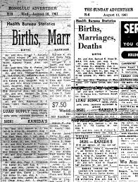 Birth Announcement In Newspaper Liberal Media Bias Obamas Birth Announcement Likely A Forgery