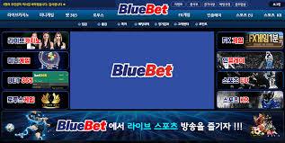 먹튀검증 토토사이트 블루벳 먹튀사이트 정보 리뷰 | 먹튀샵 | 토토사이트 먹튀검증