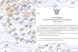 """กรมอุตุฯ ประกาศเตือน ฉบับ 5 พายุระดับ4 โซนร้อนกำลังแรง """"ฮีโกส"""""""